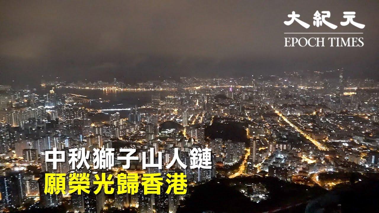 2019 年對於香港人來說,是一個動盪之年,每個人都在選擇中走自己的路,當普羅大眾的香港市民發自內心唱出《願榮光歸香港》,時代聚光燈已不再屬於大部分的香港藝人和歌星。(大紀元資料庫)