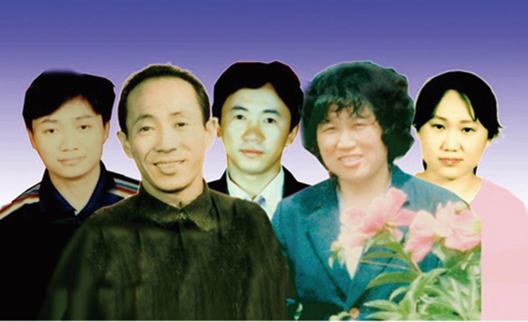 武漢彭唯聖一家五口,(從左至右)彭敏(小兒)、彭唯聖、彭亮(大兒)、李瑩秀(妻子)、彭燕(女兒)。(明慧網)