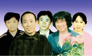 武漢母子被虐殺一家五口遭迫害(中)