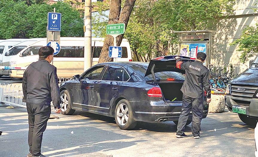 口頭傳達 北京小區封鎖提最高級