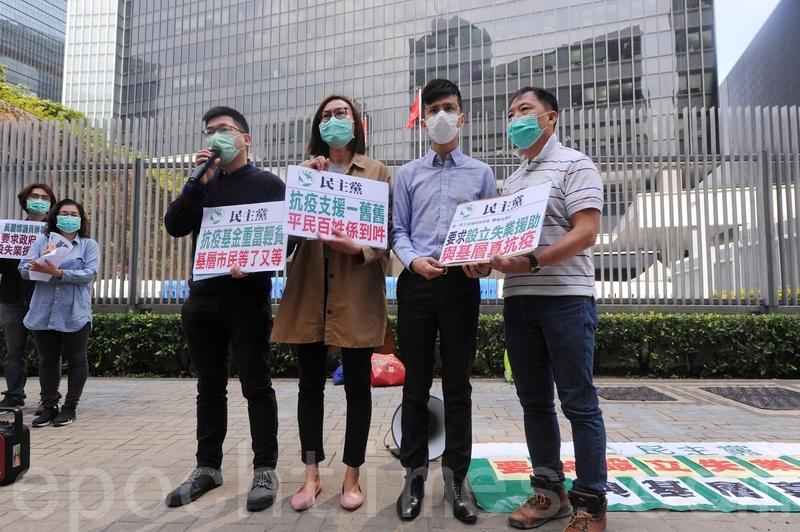 民主黨立法會議員胡志偉昨日與多名黨員到政府總部請願。(宋碧龍/大紀元)