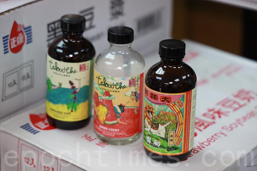 「瓹窿瓹罅」致力推廣本土品牌。(陳仲明/大紀元)