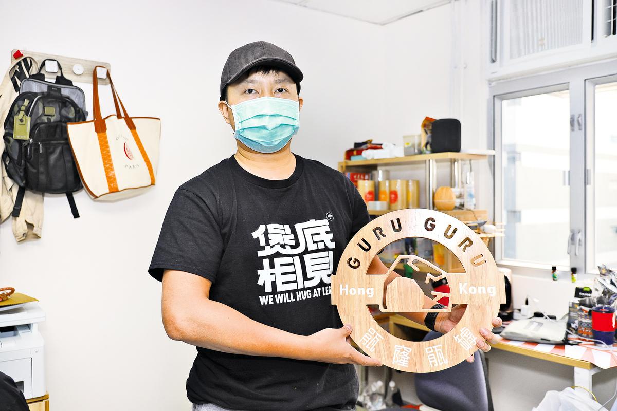 阿光創辦網上超市「瓹窿瓹罅」,提出「香港人要有Choice」,結合環保回收,盼承擔社會責任。