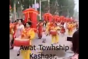 中共給維族操辦漢式婚禮 被指種族文化滅絕