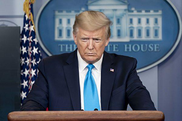 特朗普15日在白宮記者會上表示下令徹查中共病毒來源。(Official White House Photo by Andrea Hanks)