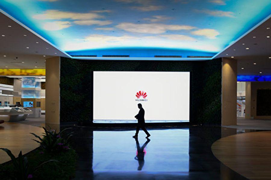 圖為華為公司一景。(WANG ZHAO/AFP/Getty Images)