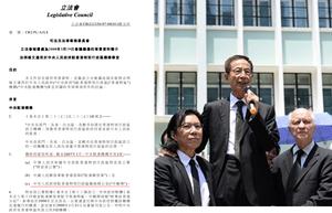 立法會文件:中聯辦「不得干政」