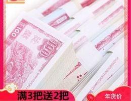 中共財政危機 人民幣恐快速貶值成「草紙」