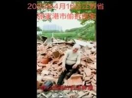 疫情下 江蘇一社區書記偷拆老人房宅