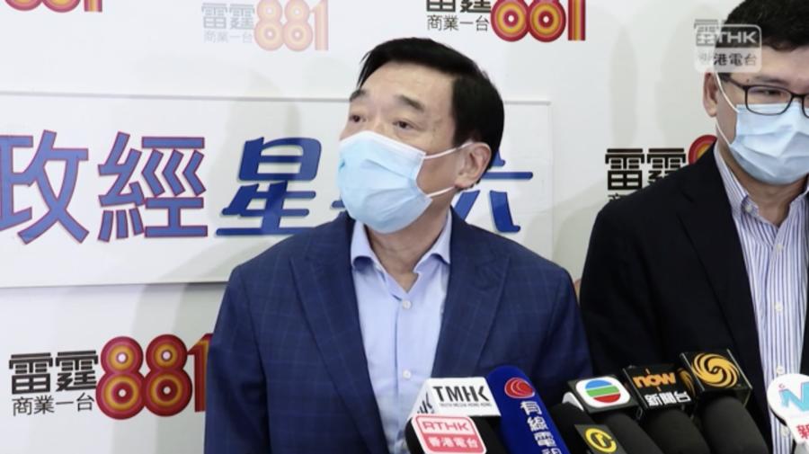 范鴻齡欲對罷工醫護秋後算賬  被批出身商界不諳醫療
