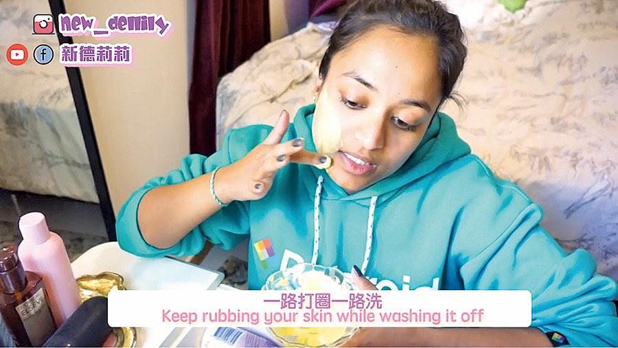 對護膚感興趣的莉莉上載了一條介紹印度人如何自製面膜的短片,意外發現獲得不少好評。(網頁截圖)