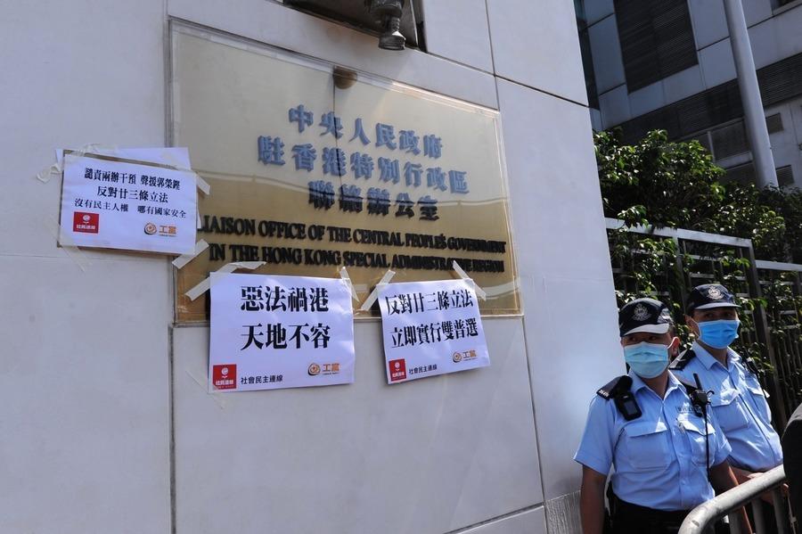 中聯辦真身: 中共香港工作委員會