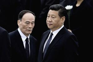 習近平王岐山五年反腐中面對的生死較量