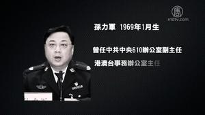 孫力軍案震憾超強 傳「保命符」和百億美元藏澳洲