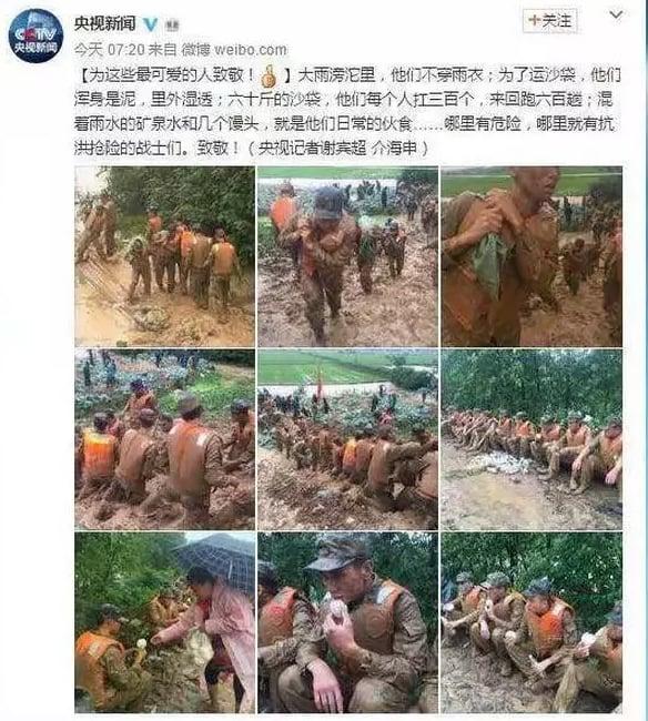 中共央視的官方微博發布了一篇頗為煽情的抗洪報道,遭「打臉」後刪除。(網絡截圖)