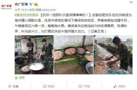 微博帳號「央廣軍事」發布帖文「打臉」央視。(網絡截圖)