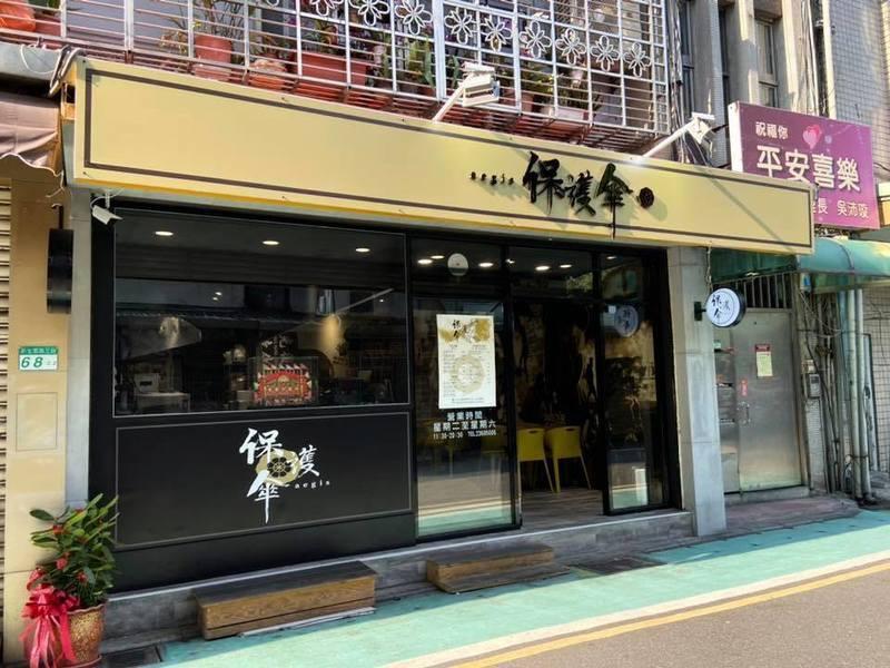 「保護傘」餐廳開業  聘請流亡台灣的香港抗爭者
