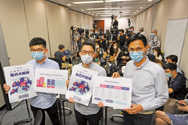 香港眾志查冊發現,截至去年2月28日,中聯辦及「新民置業」在本港至少持有757個物業單位。(宋碧龍/大紀元)