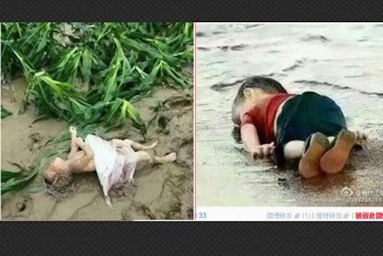 一張邢台幼童屍體仰臥泥濘中的照片在微博曝光,這張照片讓人們悲憤,為何敘利亞小童淹死的照片央視播不停,而中國河北邢台幼童淹死的情況卻沒有畫面?中共試圖掩蓋甚麼?(網絡圖片)