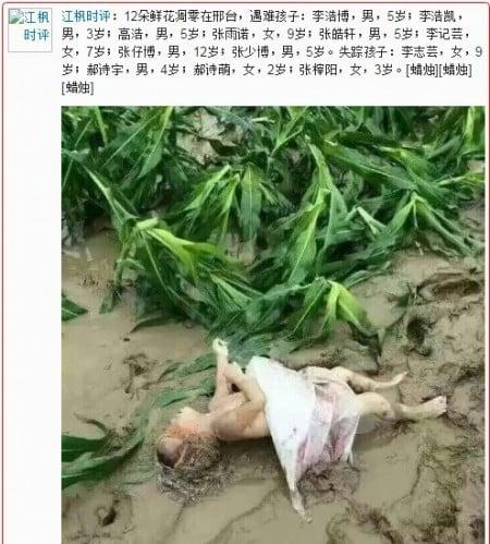微博上還流傳著一張幼童被淹死的照片。(微博截圖)