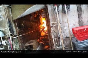 深水埗唐樓起火 三人受傷