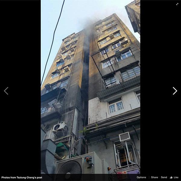 深水埗汝州街一唐樓昨日下午5時左右發生火警。(Facebook擷圖)