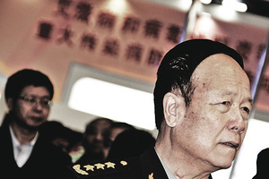 郭伯雄被判無期 軍虎最大但非最後