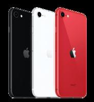 新款iPhone SE千呼萬喚始出來 入門價位 增強版iPhone 8