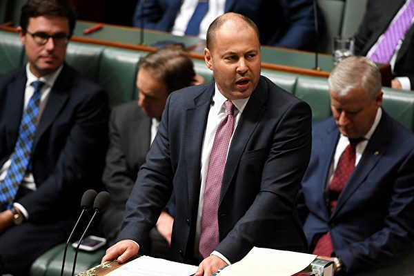 澳洲聯邦財政部長弗萊登伯格(Josh Frydenberg)。(Tracey Nearmy/Getty Images)