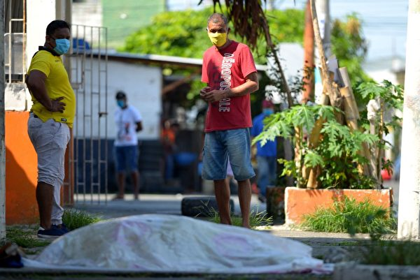 厄瓜多爾遭受中共病毒侵襲。(STR/Marcos Pin/AFP via Getty Images)