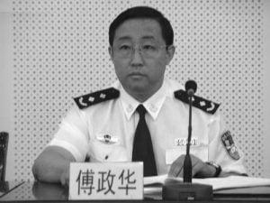 傅政華曾任610辦公室狠角色,擔任中共「政治打手」十多年。(影片截圖)