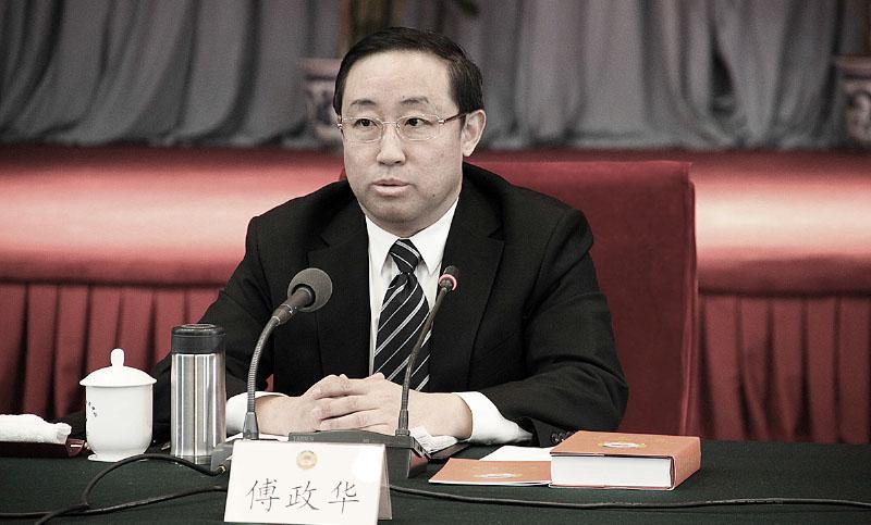 卸任司法部黨組副書記 傅政華將步孫力軍落馬後塵?