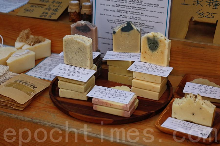 Yan親手製作的手工皂,一般會在市集上售賣。(陳仲明/大紀元)