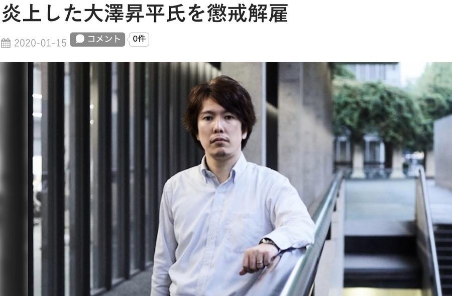 原東大教授再爆:去年10月就知中國發生病毒洩漏