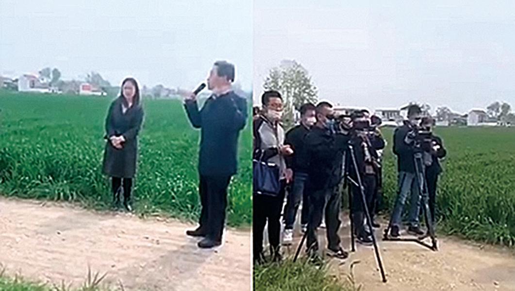 日前,安徽有官員到麥田作秀,要求種糧大戶要有政治責任。(影片截圖合成)