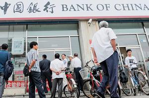 負油價下誰被血洗? 中國銀行投資者巨虧
