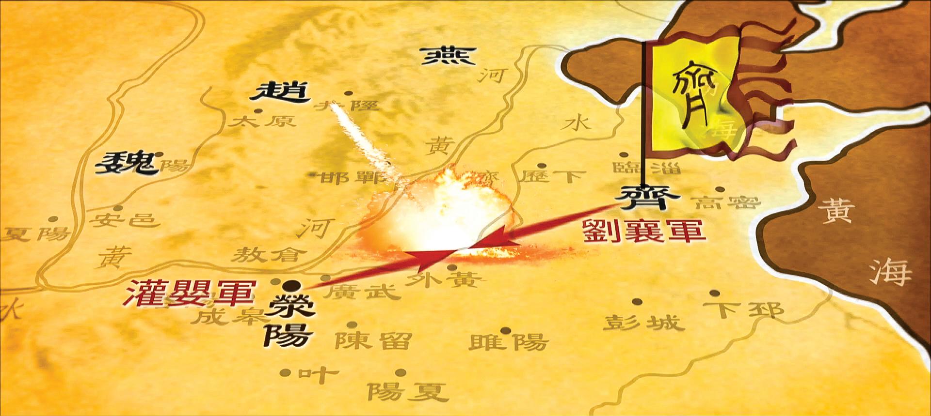 呂后去世後,齊王劉襄從齊國起兵,相國呂產命灌嬰領兵十萬出濴陽迎戰。