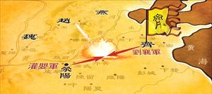 笑談風雲 :【秦皇漢武】第二十二章 諸呂作亂 (3)