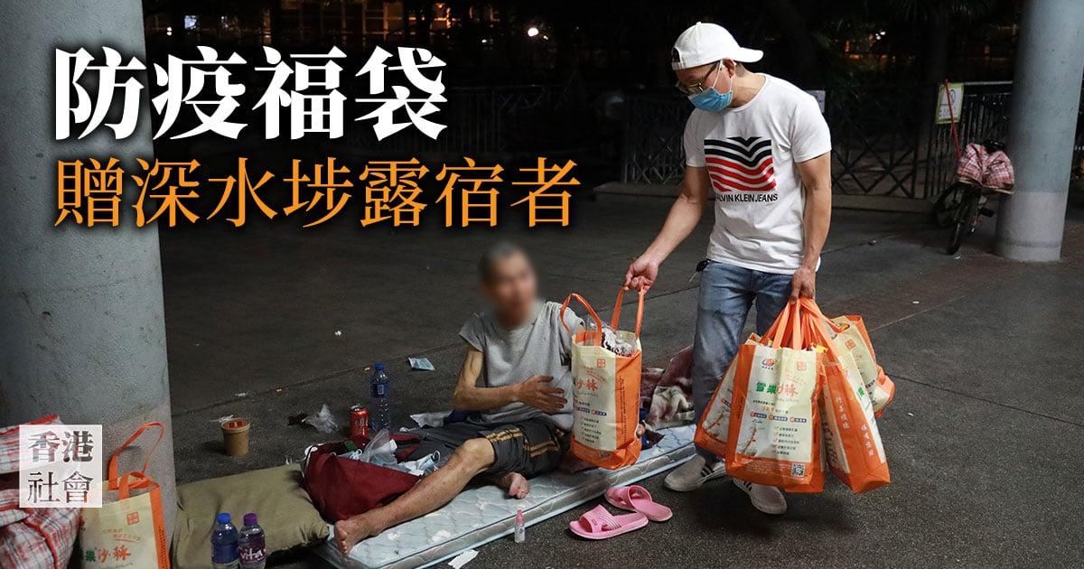 近日有社福機構組織一班大專生,來到深水埗通州街公園探訪露宿者,並為他們送上防疫福袋。(陳仲明/大紀元)