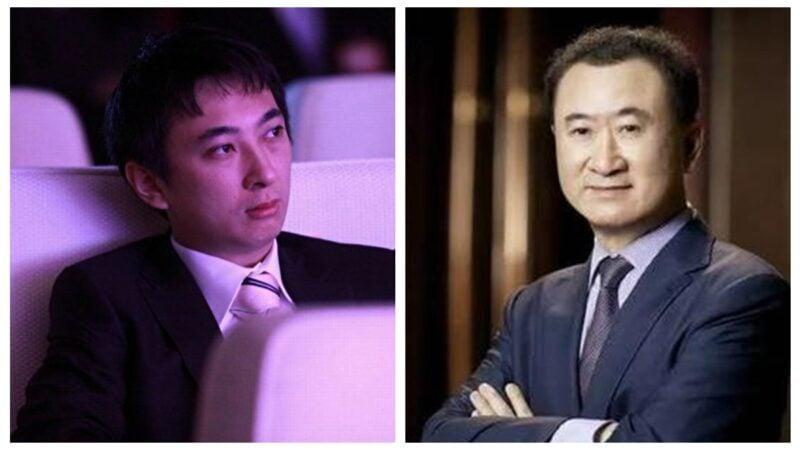 中國原首富、萬達集團董事長王健林遭遇運營困境,其子王思聰當遊戲陪練賺錢。(合成圖片)