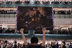 反恐成為港府重點工作 香港恐成新疆