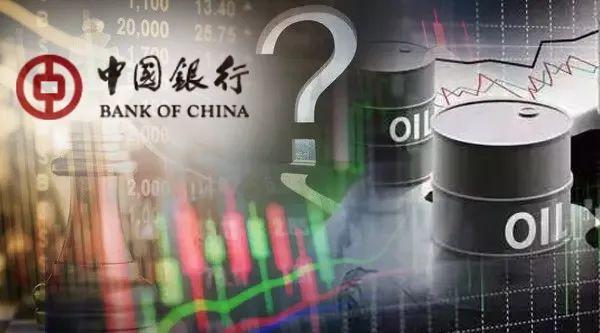 離婚轉錢房過戶 原油寶受害者拚命躲中國銀行追債