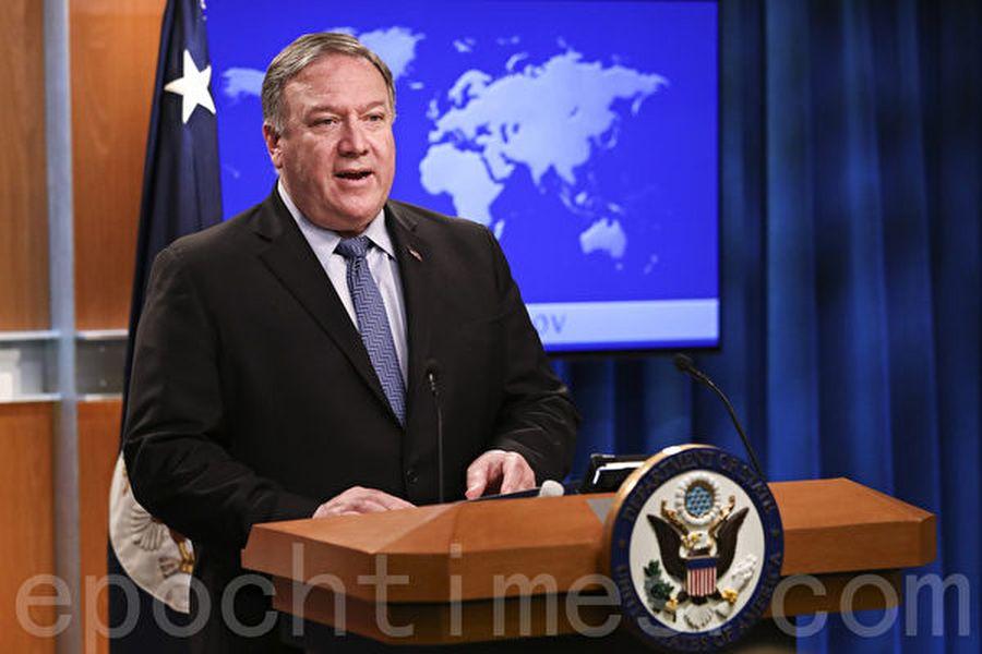 圖為美國國務卿蓬佩奧(Mike Pompeo),周五(4月24日)他表示,除了向中共追責外,更重要的是追查中共病毒起源,這樣才能挽救生命。(Samira Bouaou/大紀元)