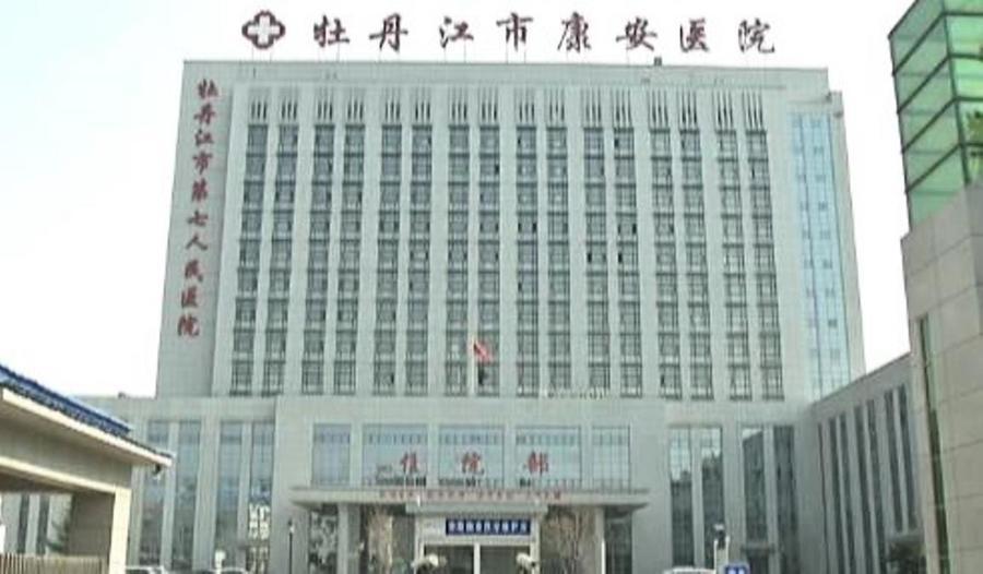 黑龍江省再爆群聚感染事件 牡丹江兩所醫院捲入