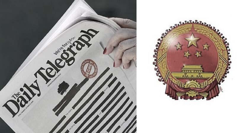 澳洲媒體刊登「中共病毒國徽」。(網絡圖片)