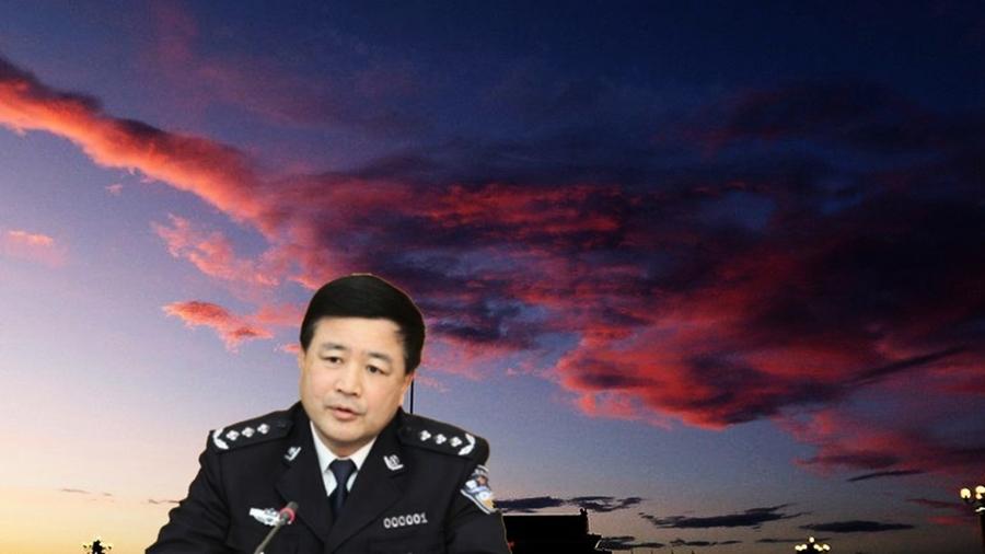北京人事異動 王小洪被免公安局長