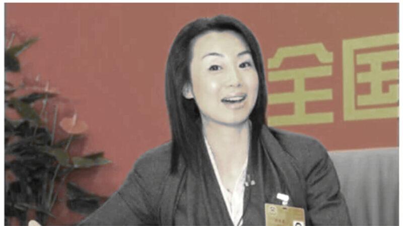 圖為女富豪的劉迎霞。(資料圖片)