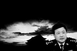 王小洪於4月24日被免中共北京公安局局長職務。(合成圖片)