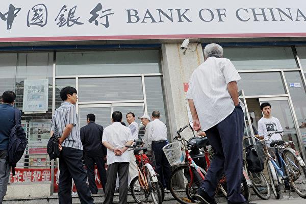 原油價格暴跌及中國銀行未能及時平倉移倉,原油寶投資者一夜間虧至傾家蕩產。圖為2010年6月1日人們在中國銀行門外排隊。(Getty Images/AFP)