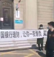 中國銀行涉嫌做死原油寶投資者 專家:中銀獲利甚豐